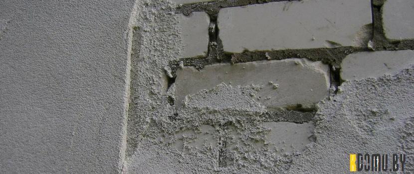 штукатурка фасадов в Минске