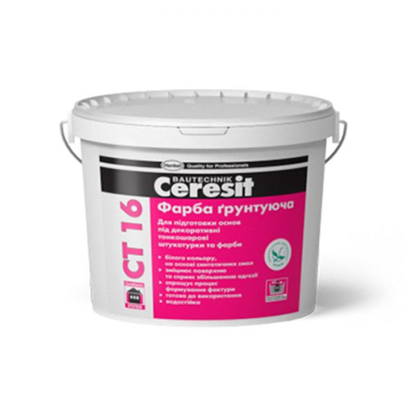 Грунтующая краска Ceresit CT 16 | Каталог стройматериалов KDOMU.BY